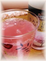 ピンク色♪