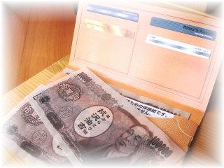 財布型ケース