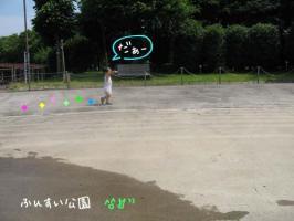 20080705007.jpg