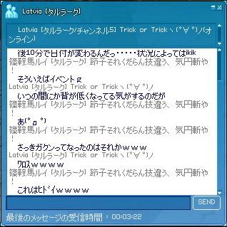 20071031.jpg