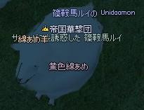 20071031 (4)
