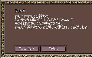 20071031 (6)