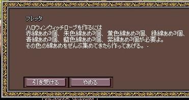 20071031 (7)