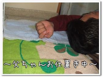 208-04_20090520232122.jpg