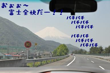 20090510_06