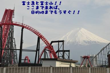 20090510_07