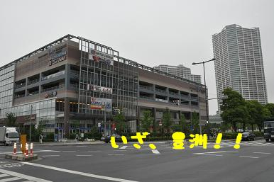 20090530_01
