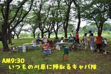 20090719_02