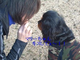 20080110_川原_17