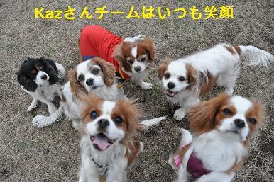 20090215_川原_17_03