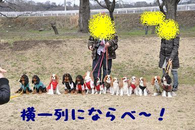 20090301_川原07