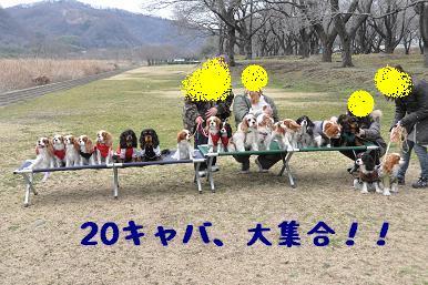 20090301_川原14