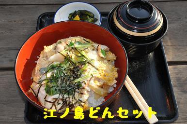 20090320_江ノ島_17