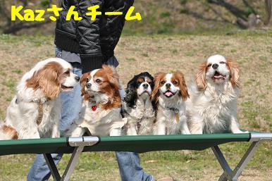 20090321_川原_16
