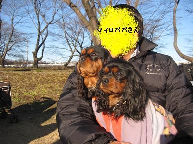 20090125_川原_23