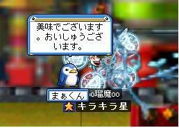 9 れべあっぷ19