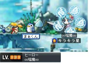 44 れべあっぷ131