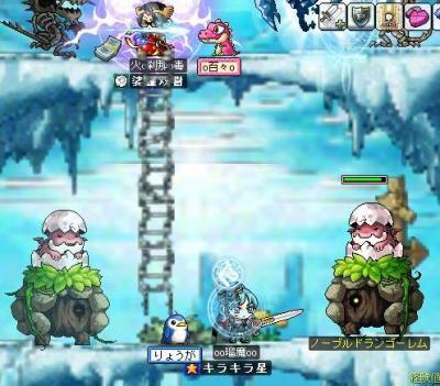 4 sam:雪ちゃんと峰