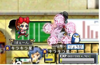 14 ぽぇちゃん奇襲w