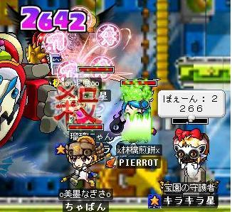 35 ぽぇちゃん死亡('