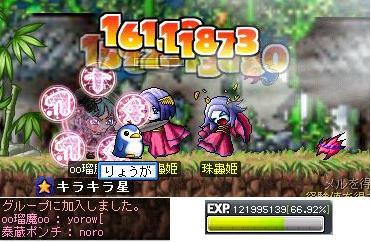 44 ぽんちゃんと姫