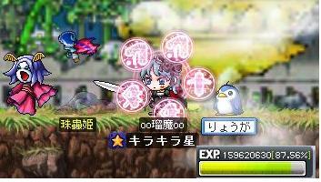 47 姫ごちw