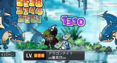 35 れべあっぷ116