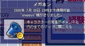 34 すなちゃん死んでください('