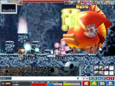 84 sam:初金魚