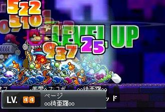 13 綺亜羅44れべ
