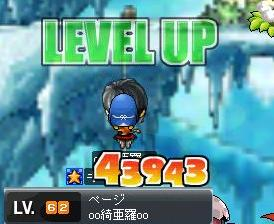 28 綺亜羅62れべ