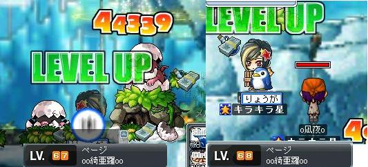 39 綺亜羅67・68