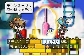 29 ちーちゃん発見w