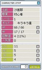37 にゅーきゃら