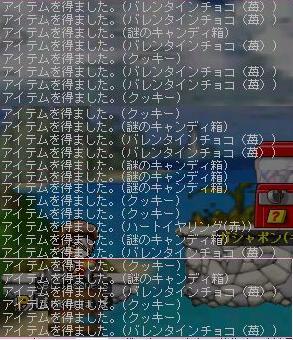 8 ガシャ惨敗><