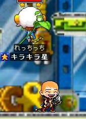 5 はげ!!!!