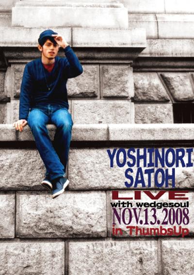 081113yoshinori.jpg