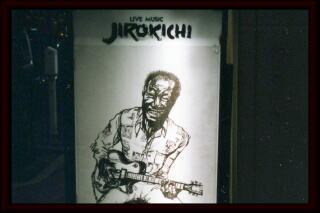 jirokichi.jpg