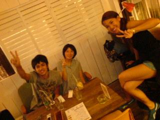 okinawadaisy2.jpg
