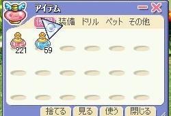 20050521231906.jpg