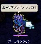 20050521231947.jpg