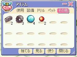 20050521232002.jpg