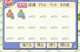 20050521232013.jpg