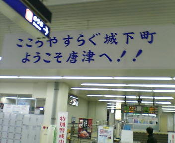 20071120125946