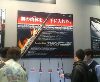 20080204015045