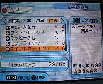 変換 ~ P1004319