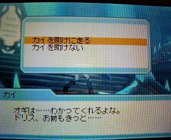 変換 ~ P1004467