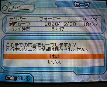 変換 ~ P1004226