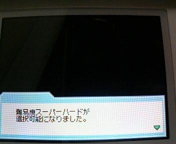 変換 ~ P1004266