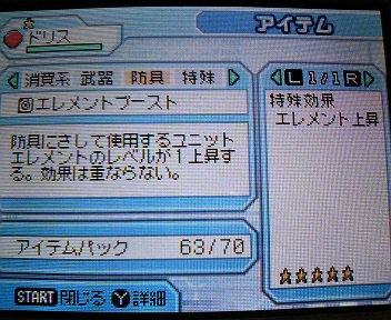 変換 ~ P1004696